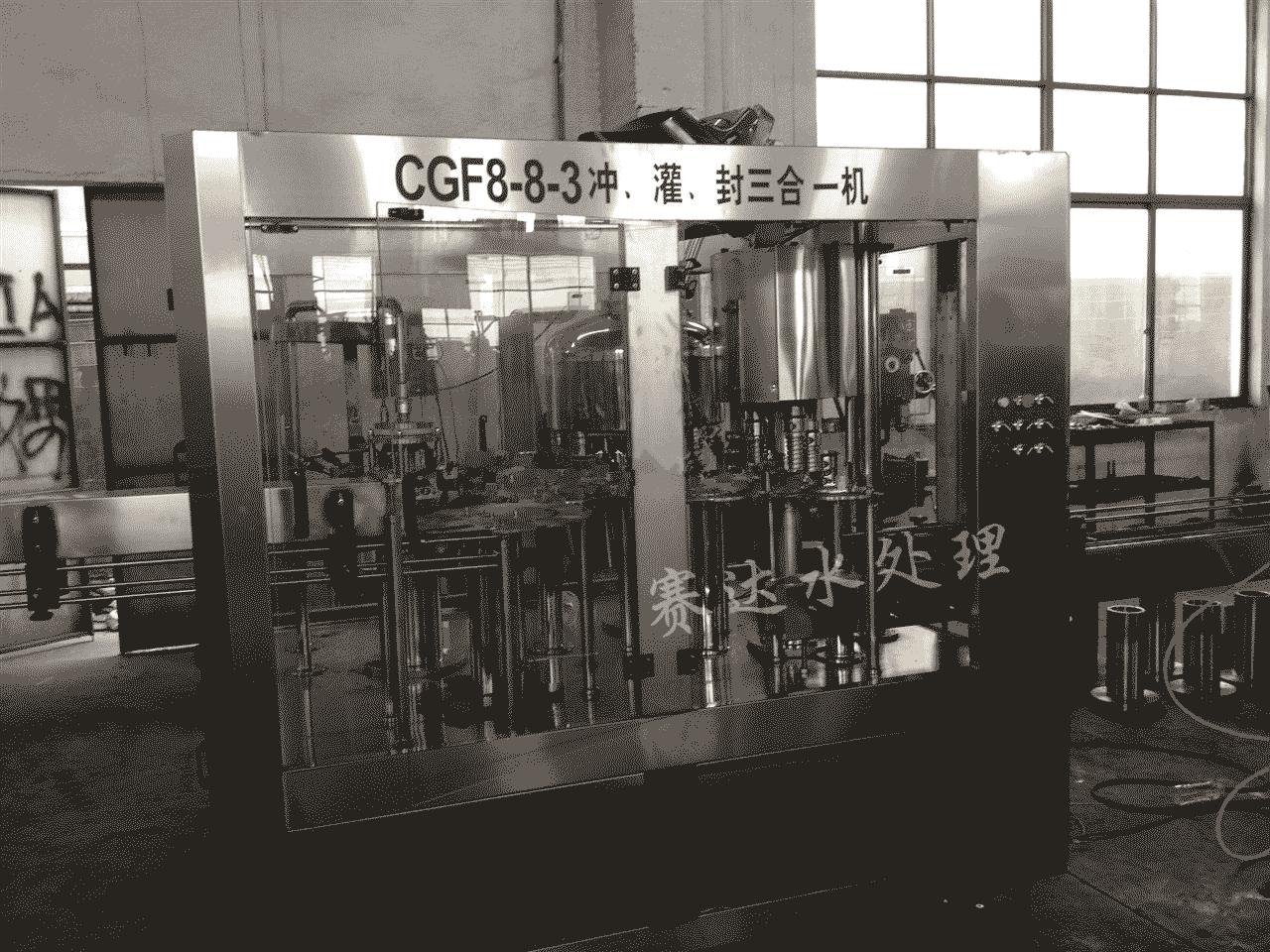 2000瓶/小时瓶装水灌装机