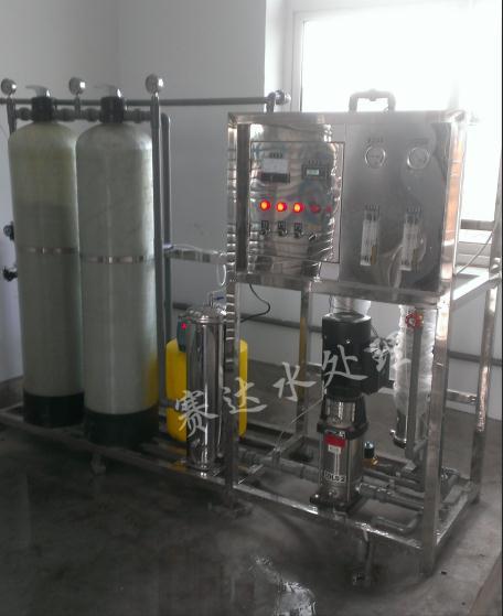 0.25纯水机 机关单位直饮水
