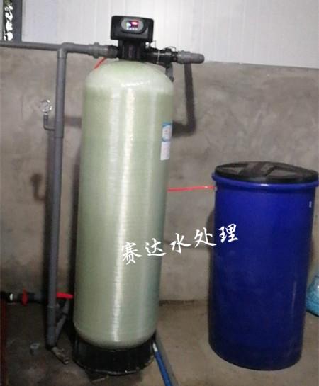 冷却循环水用软化水贝博app体育 钠离子净化器