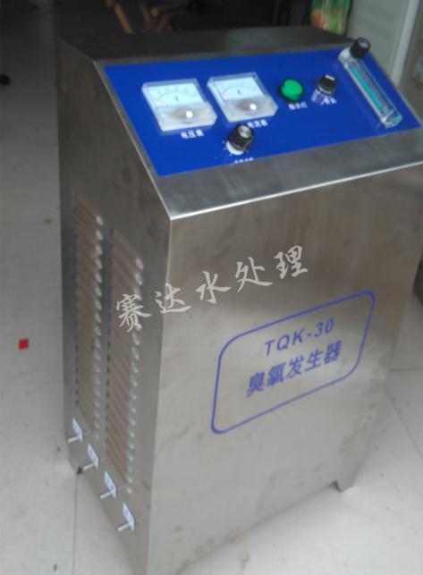 30g臭氧发生器 水消毒臭氧机