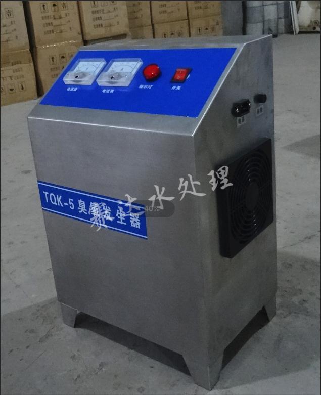 5g/小时臭氧发生器 臭氧机