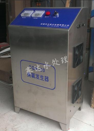20g/小时臭氧机  臭氧发生器